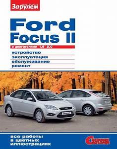 Fordrazborka Zu8 Ru Focus Ii 1 8 2 0