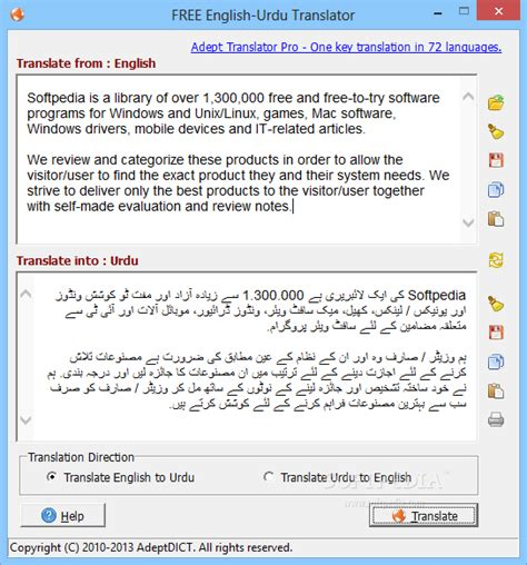 Roman urdu to english translation free download | chakomthenews