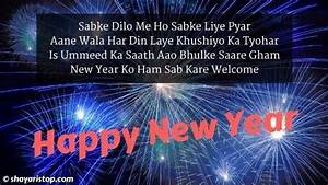 Happy New Year 2019 Shayari Download with Full HD Images