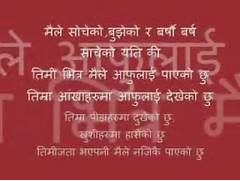 Nepali Love Poems In Nepali Language | Olivero