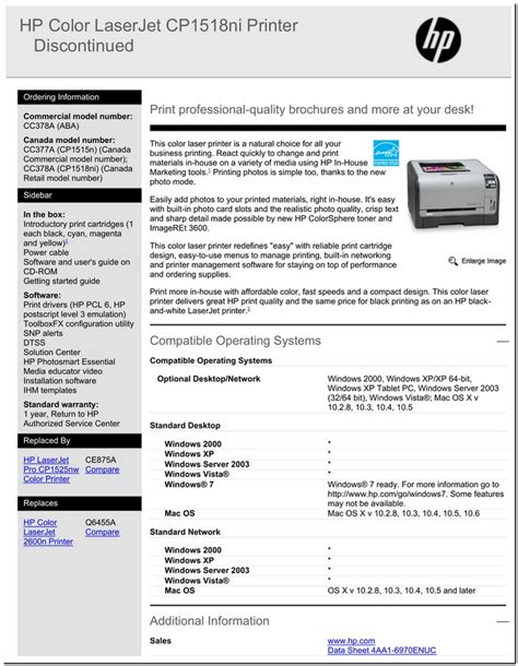 Download the latest drivers, firmware, and software for your hp laserjet pro cp1525n color printer.this is hp's official website that will help automatically detect and download the correct drivers free of cost for your hp computing and printing products for windows and mac operating system. Download Free Laserjet Cp1525N Color / Download the latest and official version of drivers for ...
