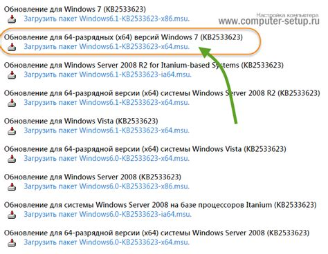 telecharger skype bureau telecharger skype vista 64 bestcompu