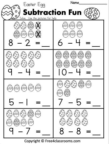 digit easter egg subtraction worksheet