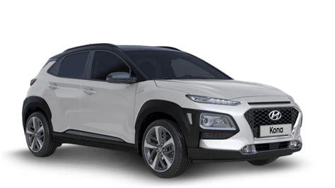 Hyundai Kona   FLEXIGO