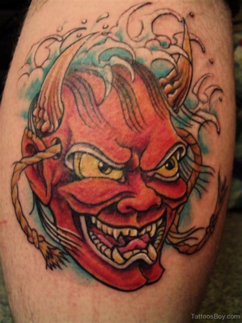 Demon Jesus Tattoo  Images For Tatouage