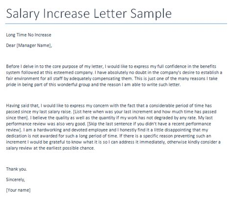 salary raise letters salary format