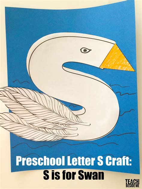 letter of the week preschool letter s teach beside me 642 | Preschool Letter S Craft S is for Swan 768x1024