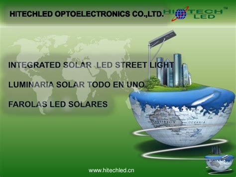 hitechled integrated solar led light vs other