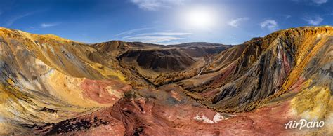 Colourful Mountains in Brazil