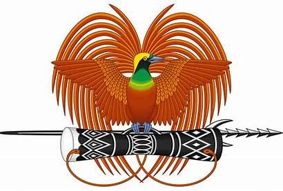 Papua Guinea National Wikipedia Parliament Emblem