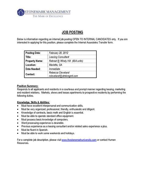 sample job posting form sample job
