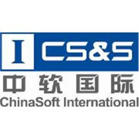 Chinasoft International Reviews   Glassdoor