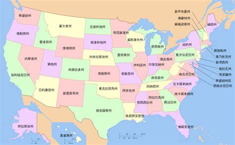 filemap  usa  state names zh hantsvg wikimedia