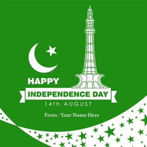 independence day pakistan  card picture