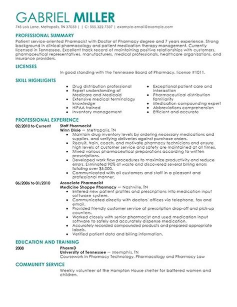 Pharmacist Resume Sles Free by Pin By N On Resume Professional Resume