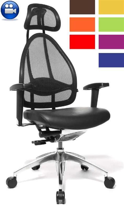 fauteuil bureau mal de dos chaise de bureau ergonomique dos table de lit
