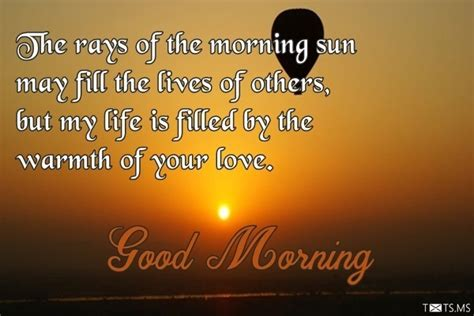 rays   morning txtsms