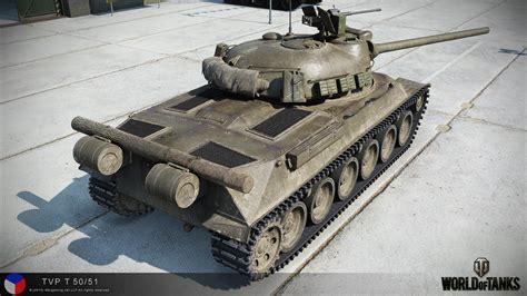 Tvp1 czyli program pierwszy telewizji polskiej to publiczna stacja telewizyjna nadająca program tv od 1953 roku. TVP T50-51 HD Renders - The Armored Patrol