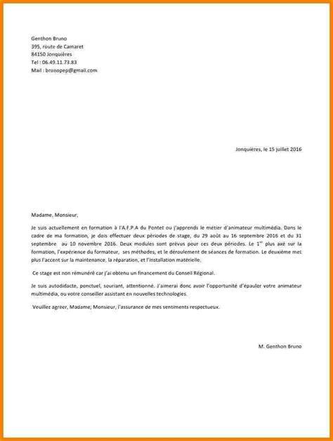 lettre de motivation pour aide de cuisine 8 lettre motivation animateur lettre officielle