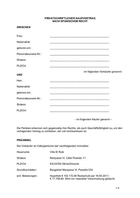 Kaufvertrag Ohne Unterschrift by Privater Kaufvertrag