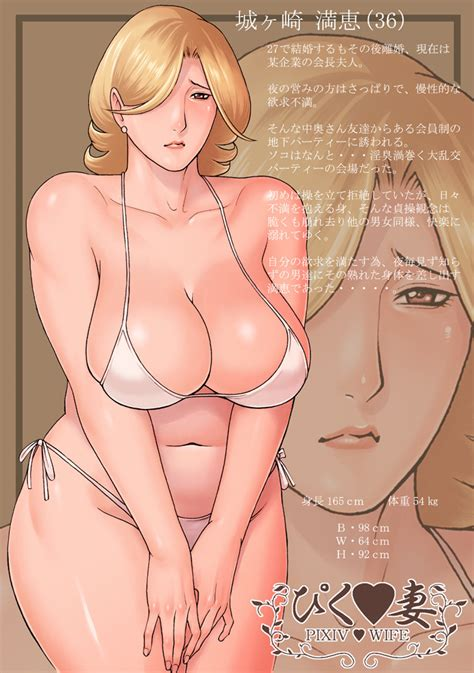 433 In Gallery Mature Hentai 10 Picture 52 Uploaded