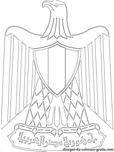 emblema dellegitto da colorare disegni da colorare gratis