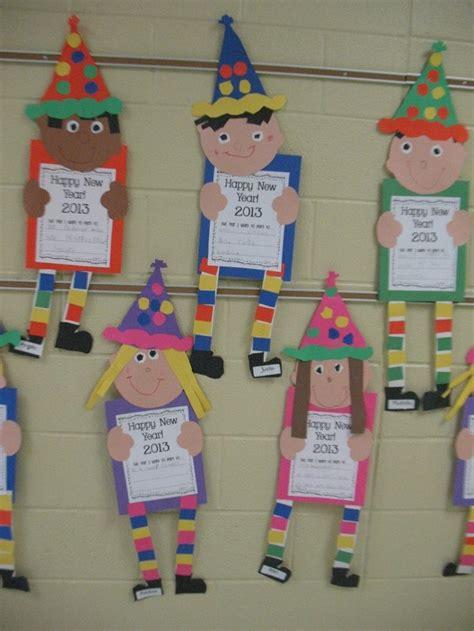 mrs morrow s kindergarten happy new year kindergarten 731 | 4670335fa8c3a4ddacdad04f5561abca