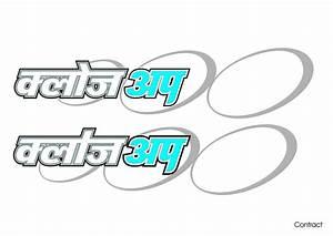 Closeup Toothpaste logo in Hindi | Closeup Toothpaste logo ...