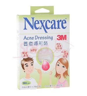 nexcare daily mask