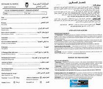 Образец заполнения паспорта молниезащиты
