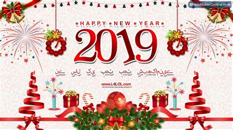 Best **advance Happy New Year 2019** Wishes Messages