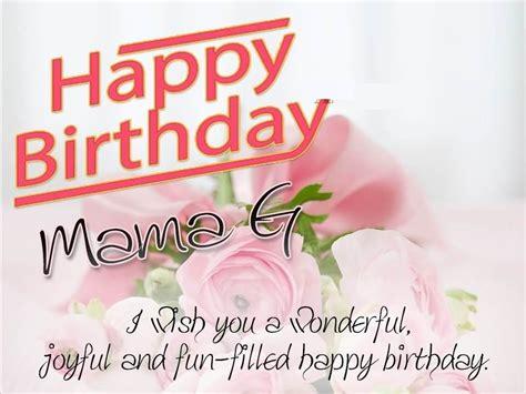 Happy Birthday Mama Love You Nicewishes