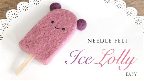 Needle Felting Templates - Costumepartyrun