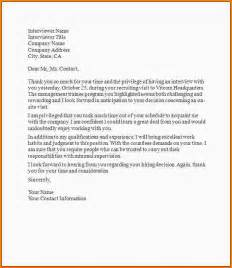 follow up letter after resume 10 follow up letter after nypd resume