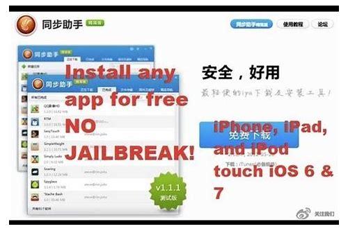 Blutrol free download no jailbreak :: widerchinen