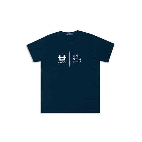 Third Day MTF68 dont lose hope logo navy kaos pria ...