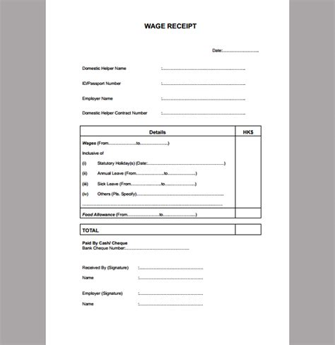 wage receipt template  wage receipt sample templates