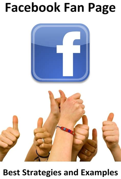 facebook fan page promotion easy tips to promote your facebook fan page