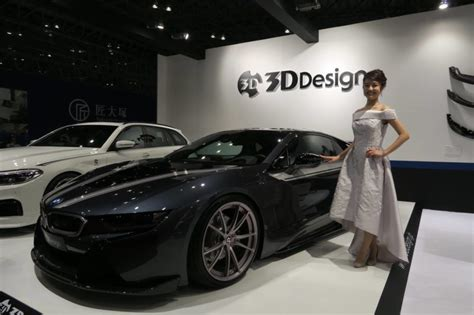 3d Design Program For Bmw I8 Unveiled At Tokyo Auto Show