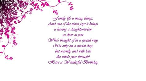 daughter  law birthday verses card verses   wishes