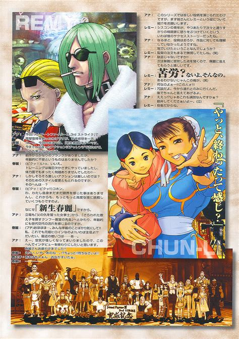 Street Fighter 3 Character Select Sketches Show Early