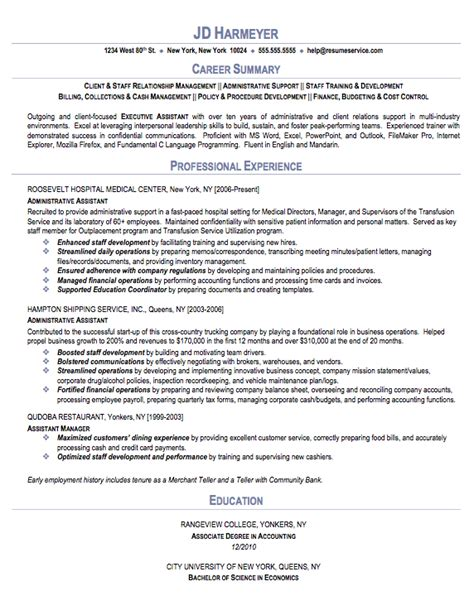 administrative assistant resume administrative assistant sample resume sample resumes net