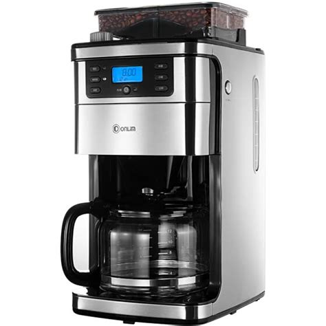 With even the best machine, this can sometimes be a recipe for disaster. Shop Donlim Dl-Kf800 American Coffee Machine / Coffee Maker / Fully Auto Home Grinder / Office ...