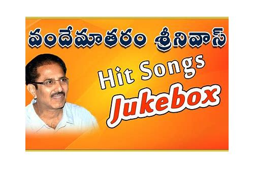 telugu folk dj songs new download