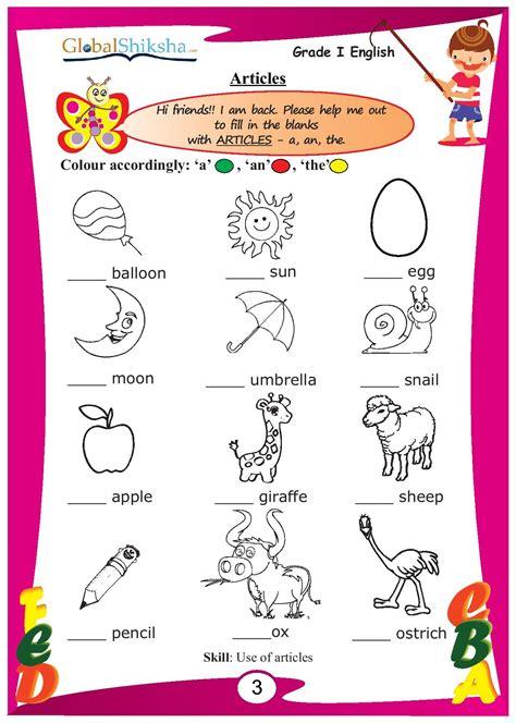image result for ukg worksheets english printable