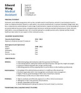sle assistant resume 9 free sle exle