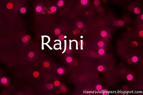 rajni  wallpaper gallery