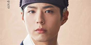 How Do We See Light by Park Bo Gum Struggled With His Moonlight Drawn By Clouds