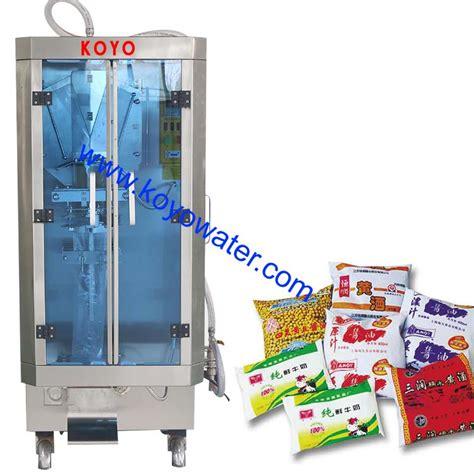 koyo sachet water filling machine  china