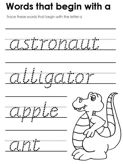 modern manuscript tracers beginning consonant sounds